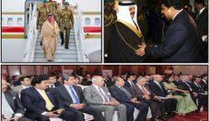 Al Namal News 62