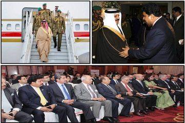 Al Namal News 2
