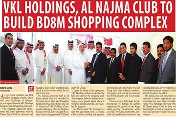 Al Namal News 51