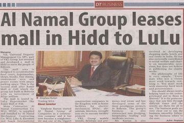 Al Namal News 24