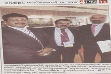 Al Namal News 22