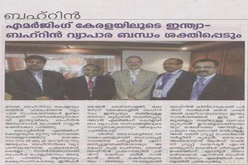 Al Namal News 21