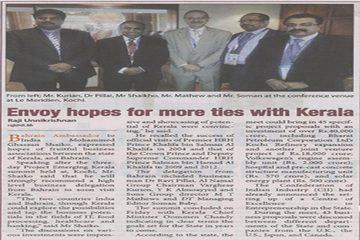 Al Namal News 20