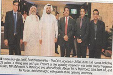 Al Namal News 19