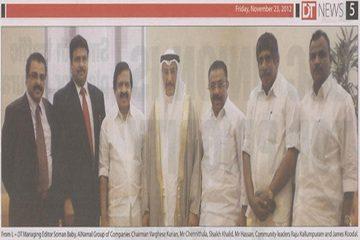 Al Namal News 18