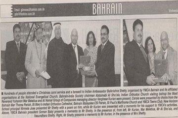 Al Namal News 16