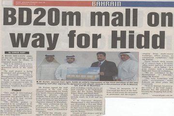 Al Namal News 15