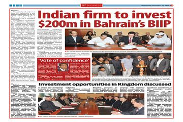 Al Namal News 14