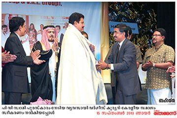 Al Namal News 12