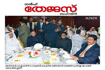 Al Namal News 11