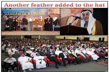 Al Namal News 57