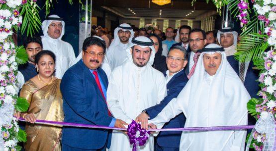 Al Namal & VKL Holdings Opens First Park Regis Hotel in Bahrain
