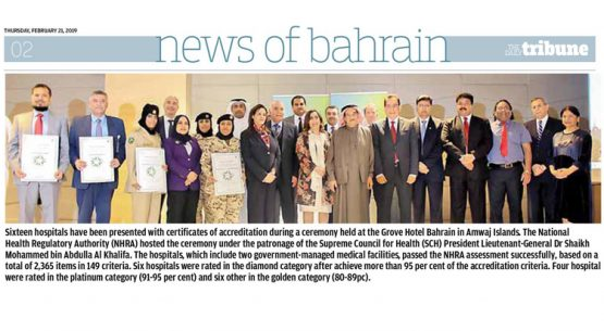 The Middle East Hospital has been awarded the Platinum Accreditation by the NHRA